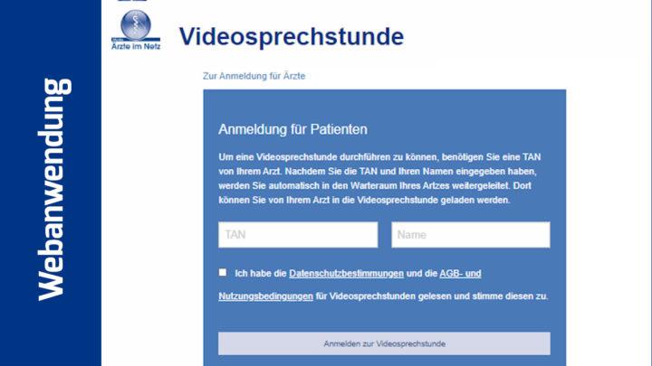 Monks-Videosprechstunde auch als Webanwendung für BvDU-Mitglieder verfügbar